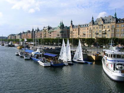 причалы в центре Стокгольма