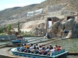 водопады Нила