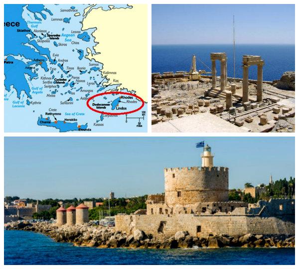 Остров Родос на карте мира